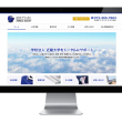 works_web59